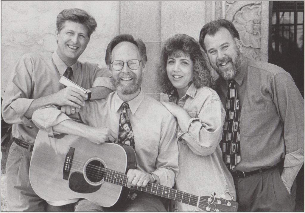 (L-R) Lee Kopp, Jim Stevens, Debra Harville, Mark Harville.   Jim Stevens & Friends. 1996. Photos by James Dewrance
