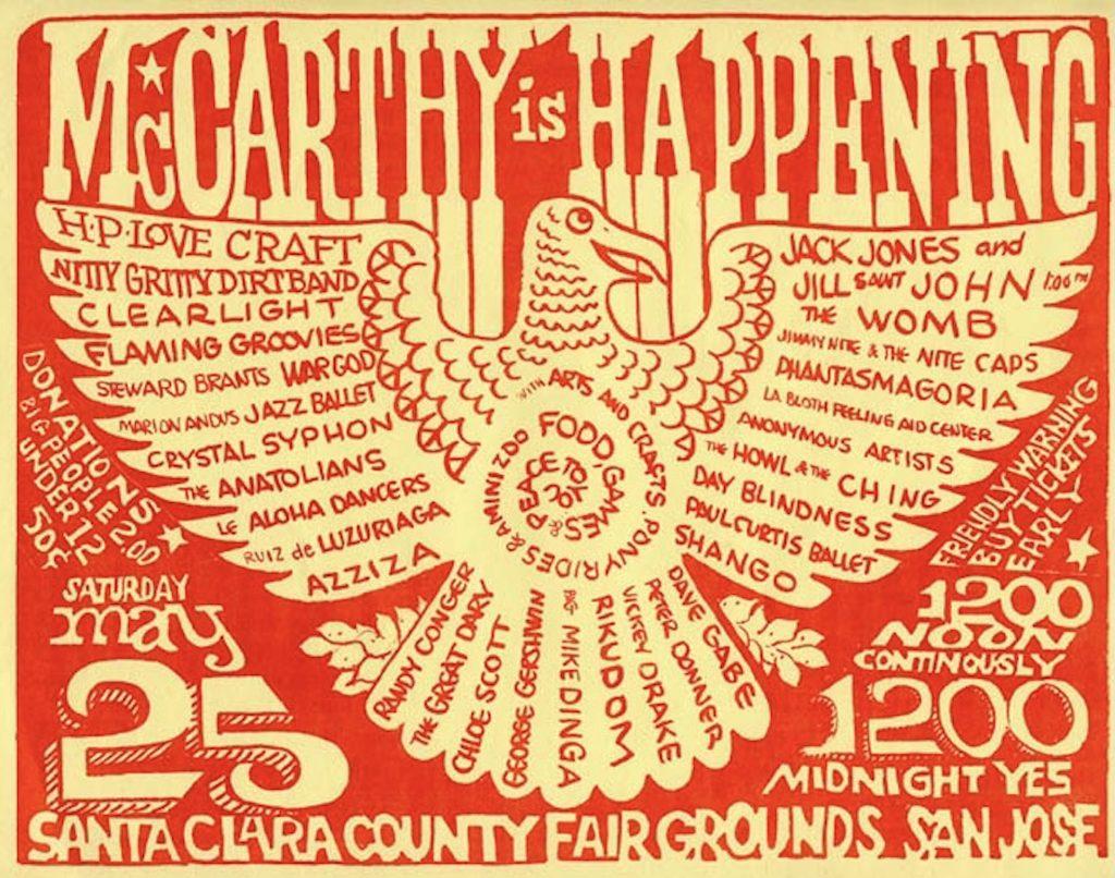 Fairgrounds 1968