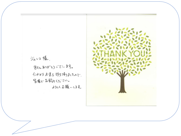 thank you card from customer 6.6.19