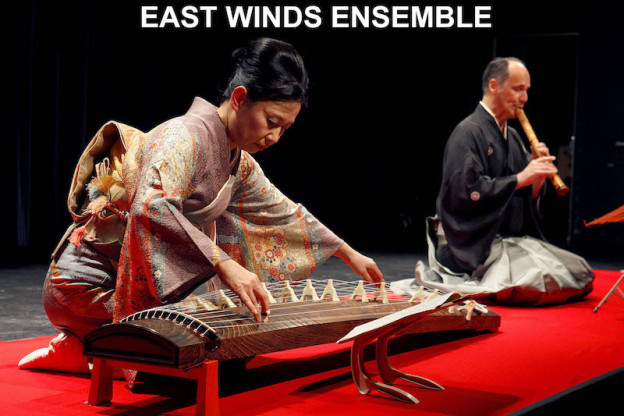 East Winds Ensemble
