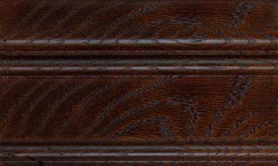 Coffee Red Oak