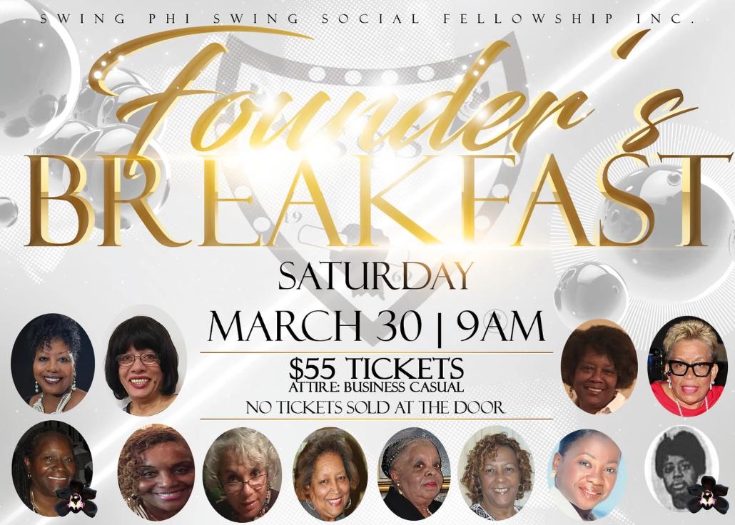 Swing Founder's Breakfast