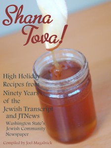shana tova cover