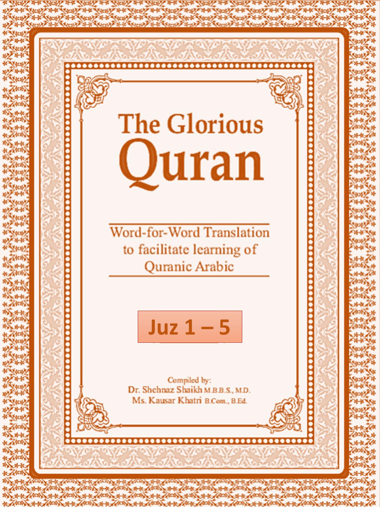 The Glorious Quran Vol 1 (Juz 1-5)