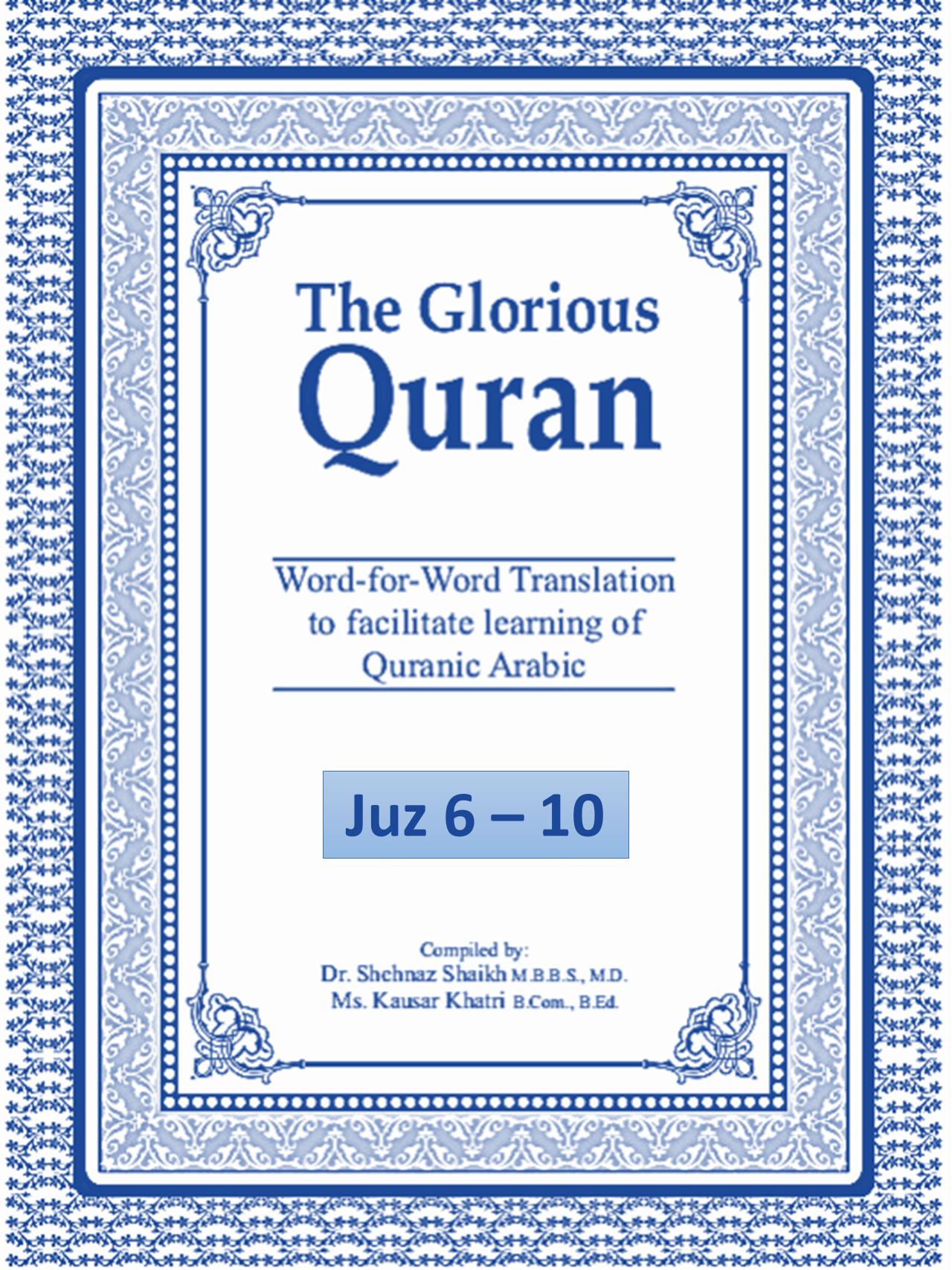 The Glorious Quran Vol 1 (Juz 6-10)
