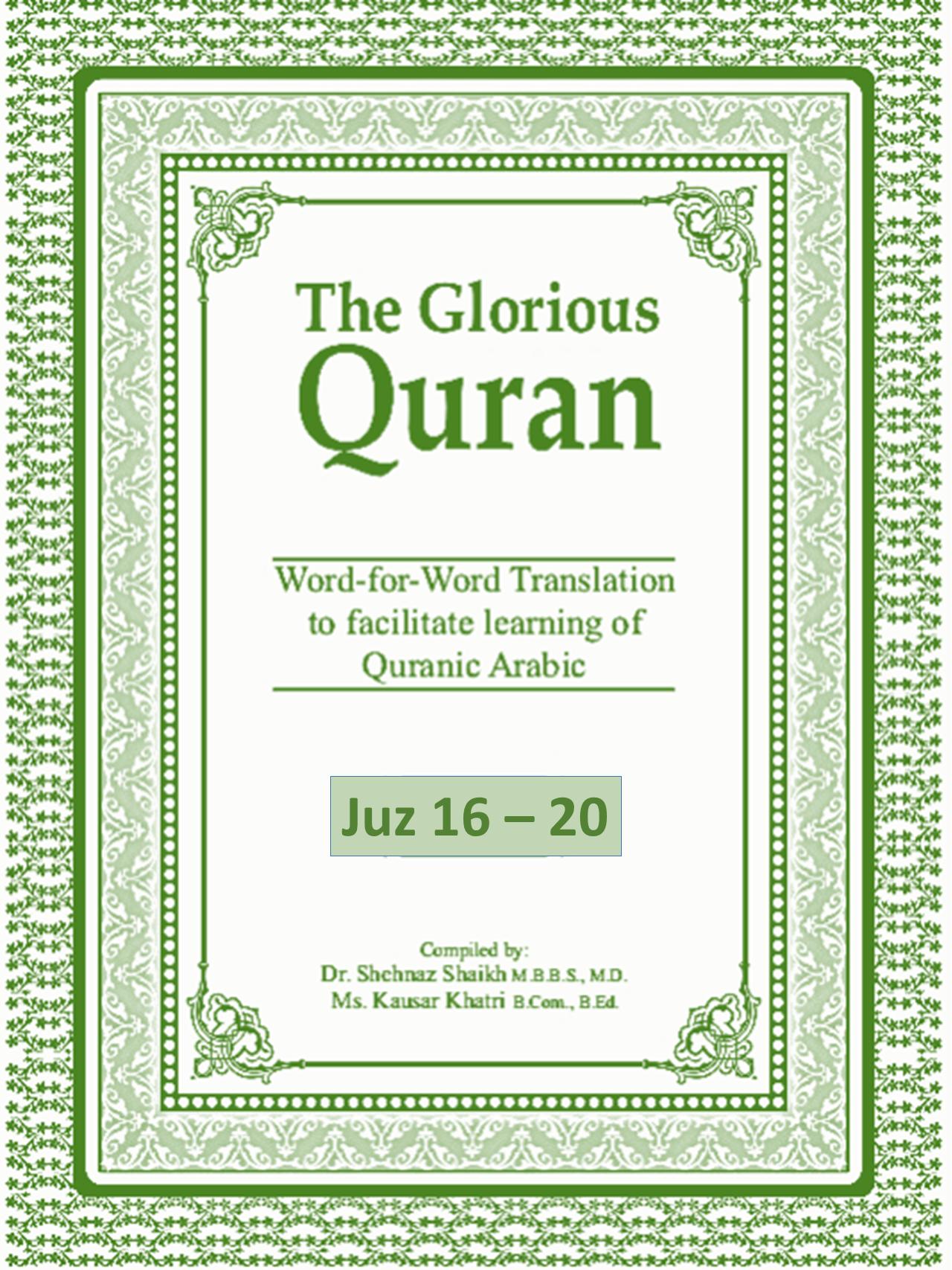 The Glorious Quran Vol 1 (Juz 16-20)