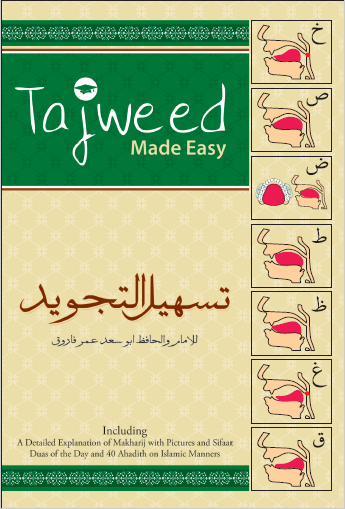 tajweef_made_easy