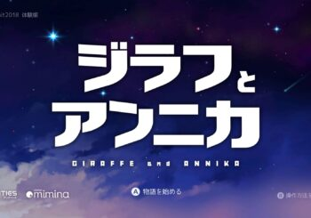 Giraffe and Annika Now on Steam!