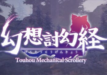 Touhou: Mechanical Scrollery