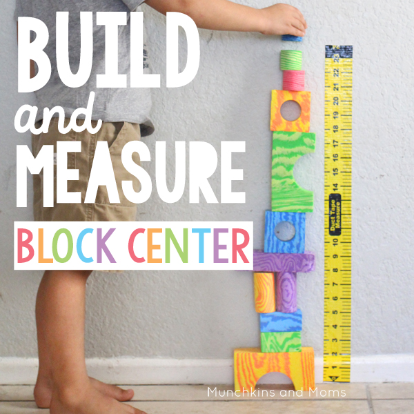Preschool build and Measure block center | preschool STEM | This measuring tape is a necessity for block centers!