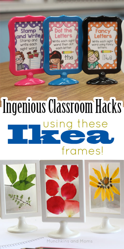 classroom (and homeschool) teachers need to know about this! These Ikea frames are indispensable for teachers!