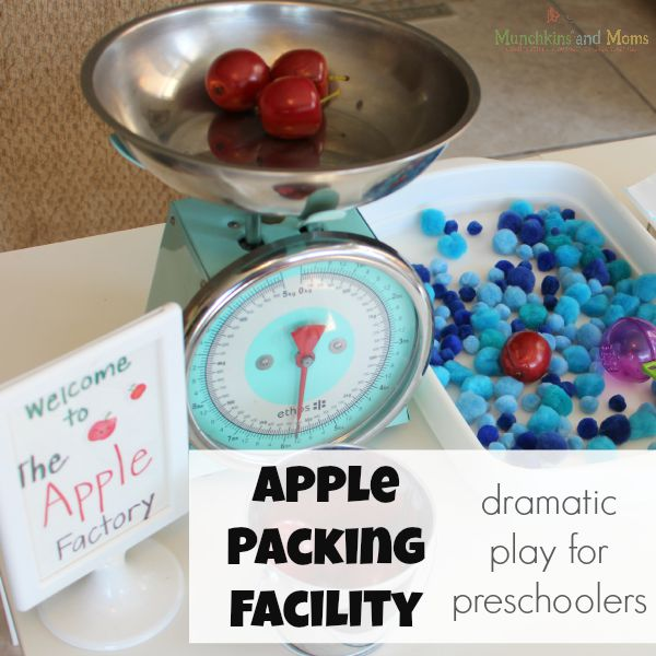 Apple Packing Facility- a great dramatic play area for preschoolers!