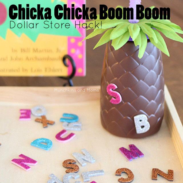 Chicka Chicka Boom Boom Dollar Store Hack!
