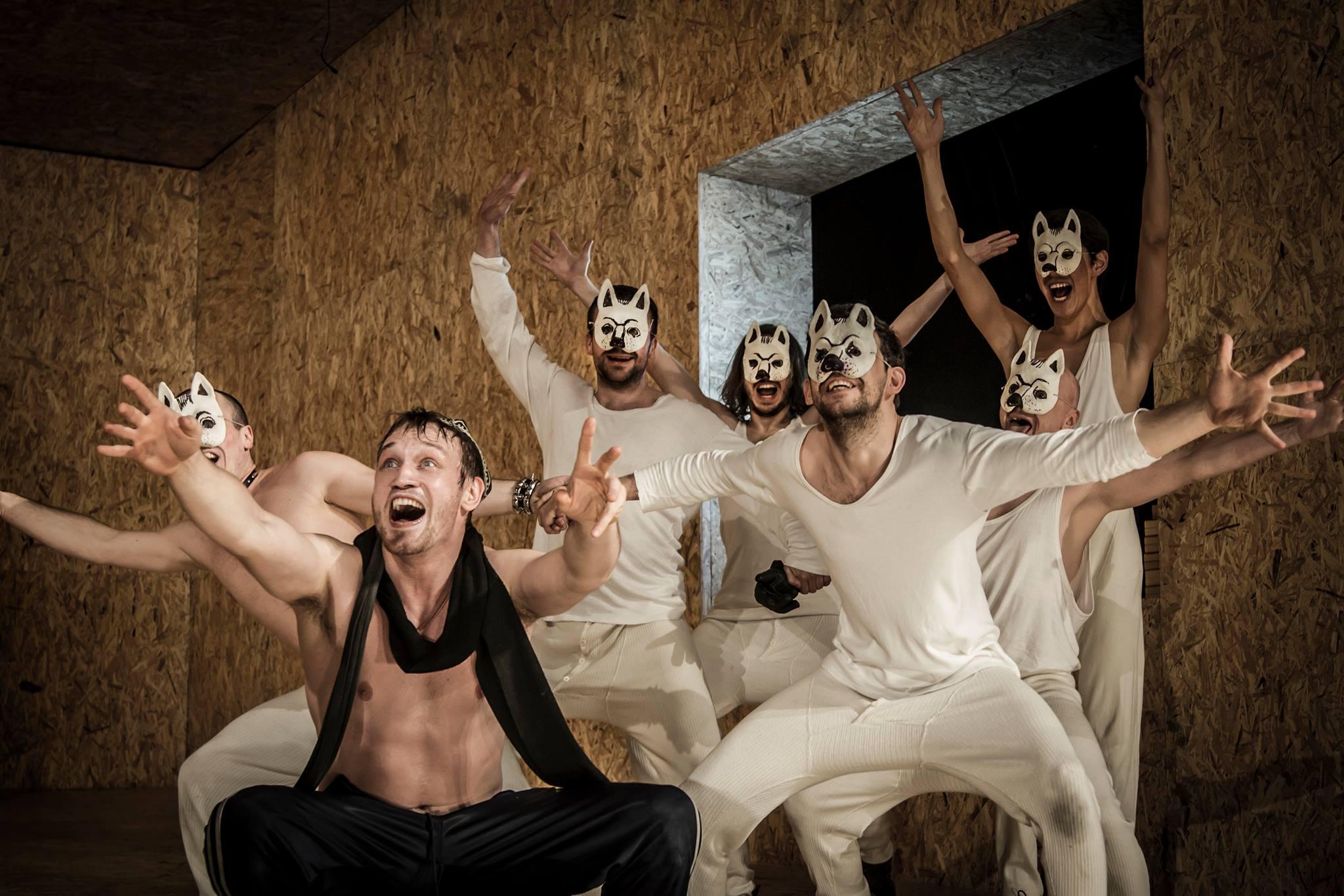 Belgrade International Theatre Festival