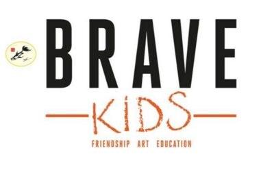 Brave Kids Festival