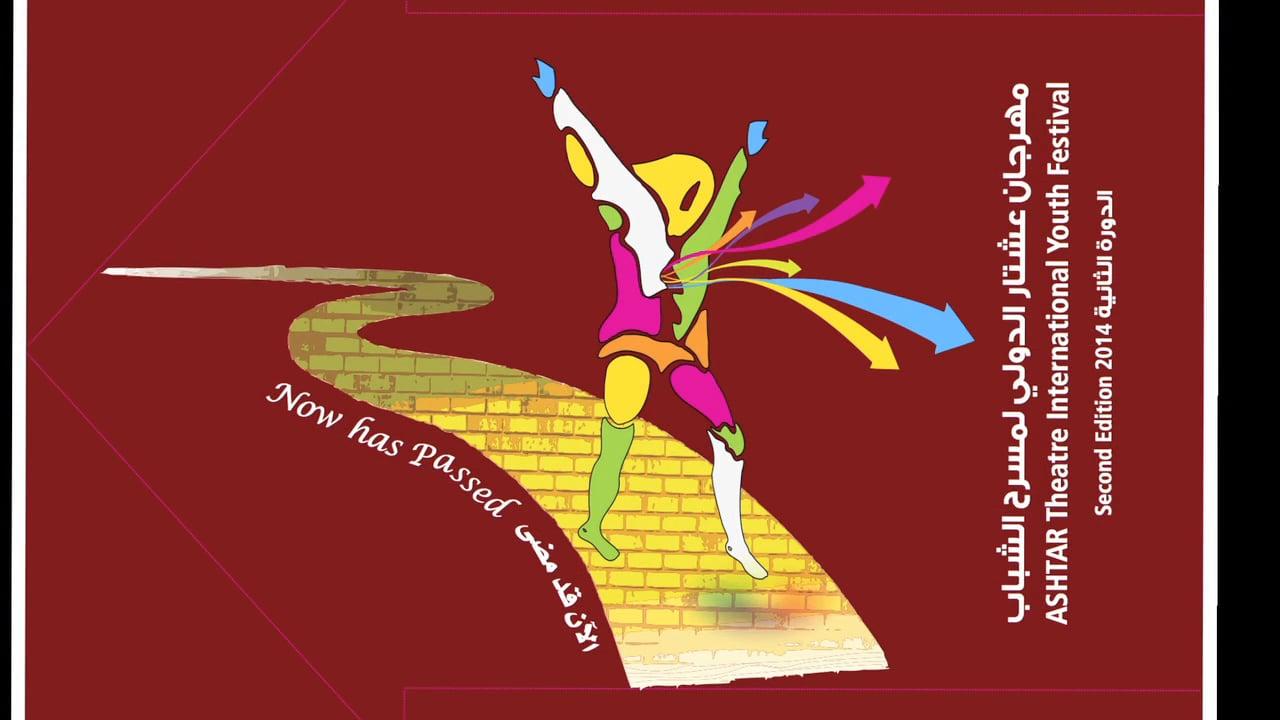 ASHTAR Theatre International Youth Festival – ATiYF