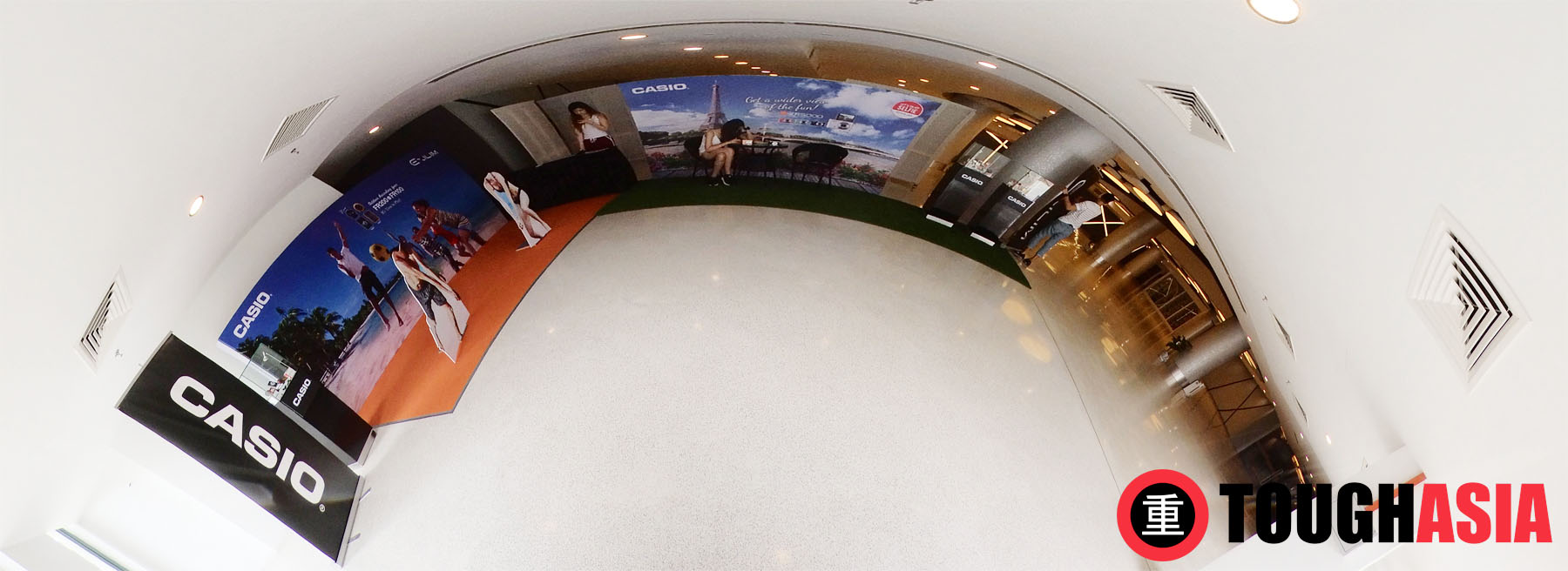 Taking a Panorama on the new Casio Exilim FR200.