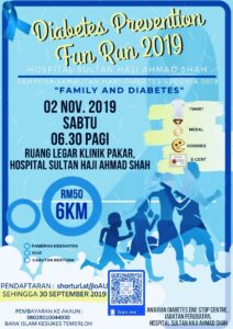 World Diabetes Day 2019 – Diabetes Prevention Fun Run Temerloh @ Hospital Sultan Haji Ahmad Shah (HoSHAS)