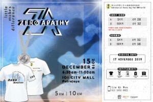 Zero Apathy @ WEST GARDEN, IOI CITY MALL, PUTRAJAYA