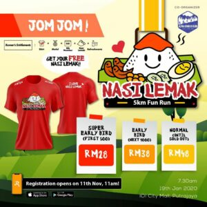 Nasi Lemak 5KM Fun Run - Putrajaya @ IOI City Mall, Putrajaya