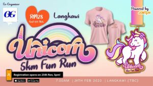 Langkawi Unicorn 5KM Fun Run @ Langkawi (TBC)