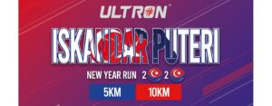 Ultron Iskandar Puteri New Year Run 2020 @ Puteri Harbour