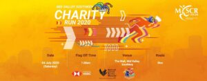 Mid Valley Southkey Charity Run 2020 @ The Mall, Mid Valley Southkey, Johor Bharu
