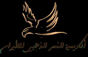 GEAA logo
