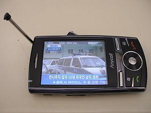 South Korean Digital Mobile Television.
