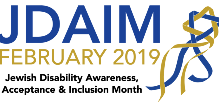 History of JDAIM