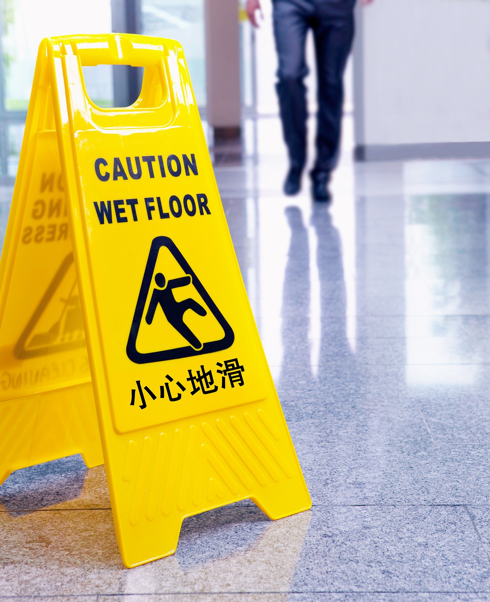 Slip and Fall Accidents   Ponton Law