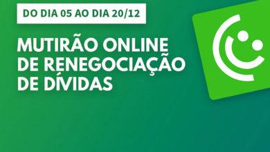 Photo of Procon promove mutirão online para renegociação de dívidas