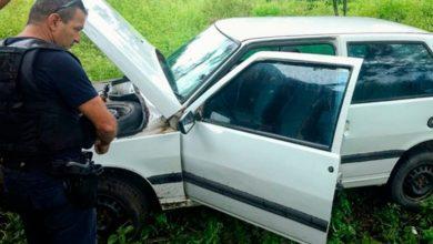Photo of GCM recupera carro furtado que era usado em assaltos