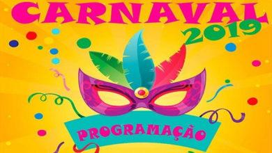Photo of Matinhos divulga programação do Carnaval