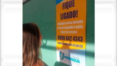 Photo of Prefeitura faz campanha para agilizar solução de reparos na iluminação pública