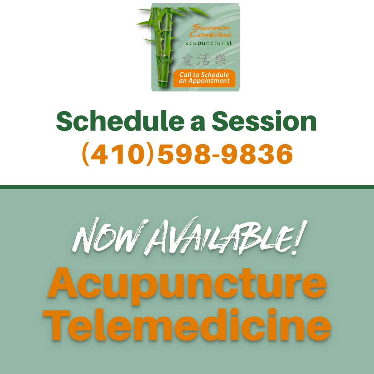 Acupuncture Telemedicine Available!