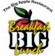 Big-Apple-144x145 (1)