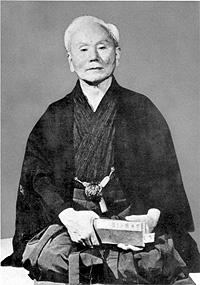 Image of Master Gichin Funakoshi