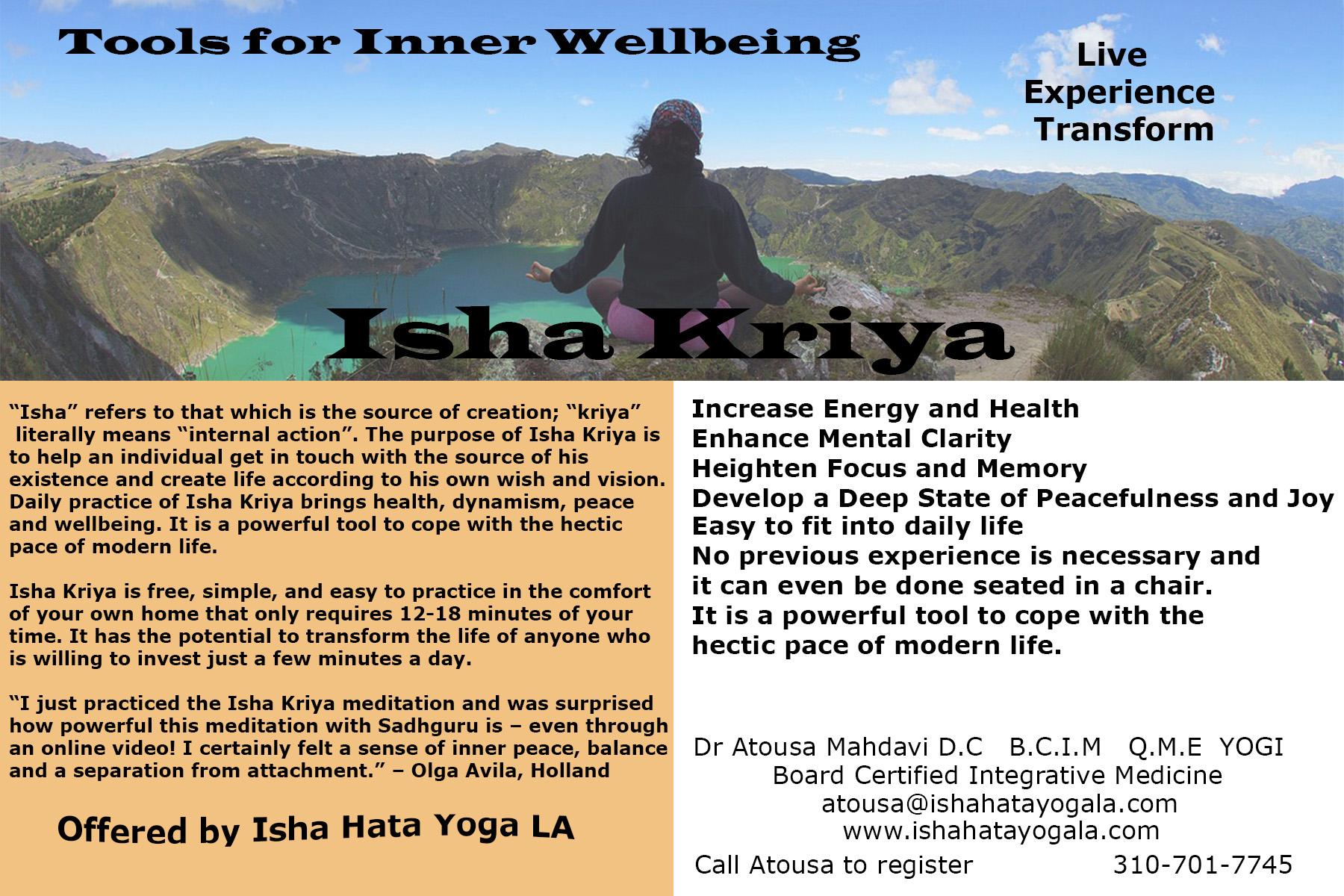 Isha Kriya Meditation