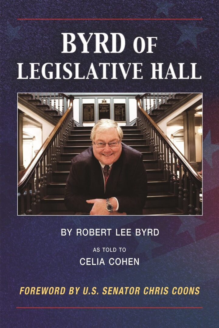 Byrd_legis_hall