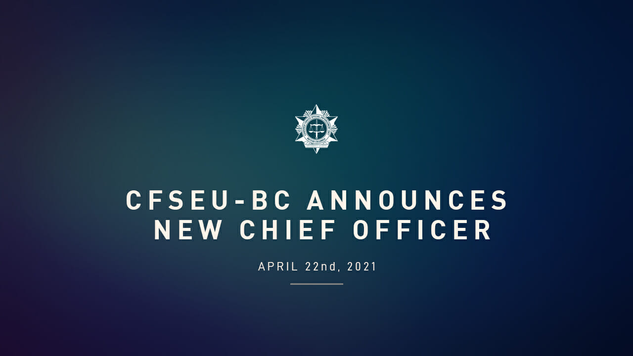 CFSEU-BC announces new chief officer
