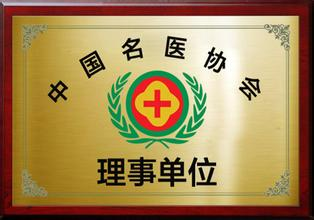 China Medical Association