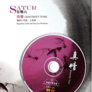 [MP3] Saturday Chinese Music Therapy – Sincerity Tone – San Jiao Channel