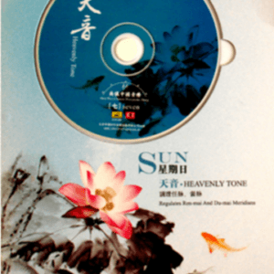 [MP3] Sunday Chinese Music Therapy – Heavenly Tone – Ren Du Channel