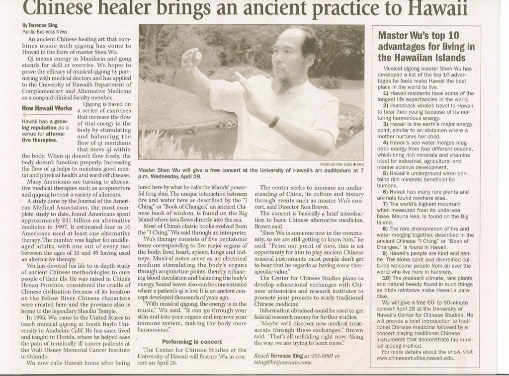 Pacific Business News on Master Shen Wu