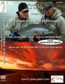 Fly Fishing in the Wilds of Patagonia DVD