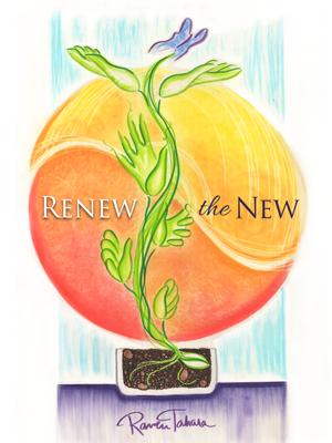 Renew the New