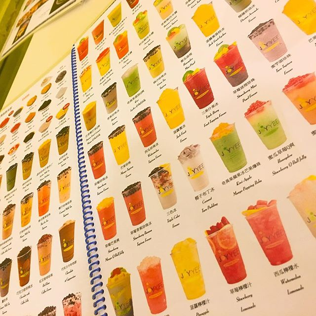 #northwesternuniversity #joyyee Just a small part of the drink menu.