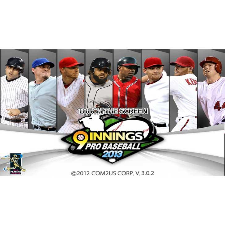 9 Innings Pro Baseball 2013