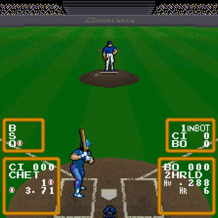 Super Baseball Simulator 1.000 by Culture Brain Screenshot